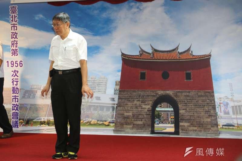 作者認為,台北市長柯文哲過去大力批判國民黨,多多少少也是為了選舉,但現在國民黨已經在野,柯文哲的「彈性」又如此大,誰說柯文哲加國民黨,不可能?(資料照,陳明仁攝)