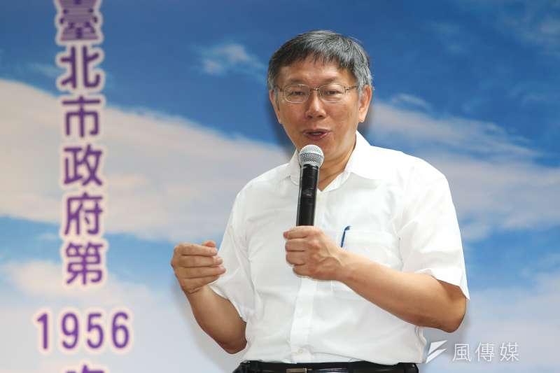 20170925-台北市長柯文哲在中正區主持行動市政會議。(陳明仁攝)