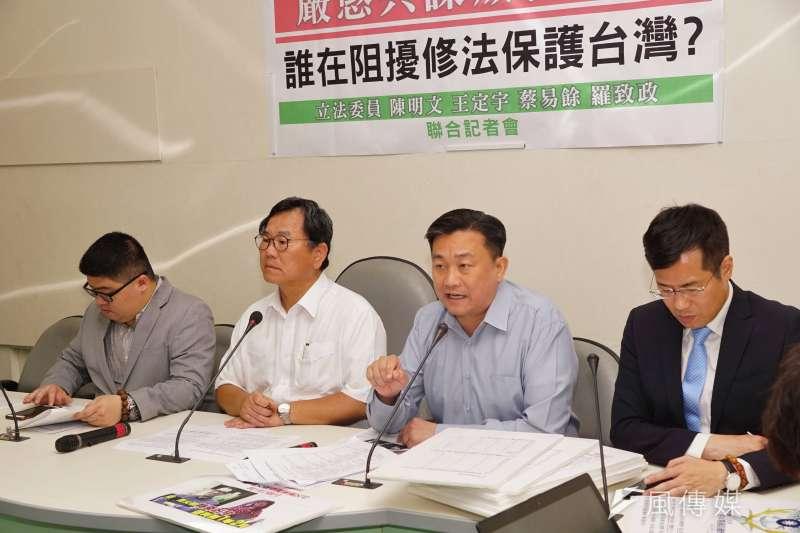 立委王定宇出席「外患罪修法,嚴懲共諜叛台團體。誰在阻擾修法保護台灣?」記者會,表示將提案將外患罪中所稱「敵國」改為「敵人」。(盧逸峰攝)