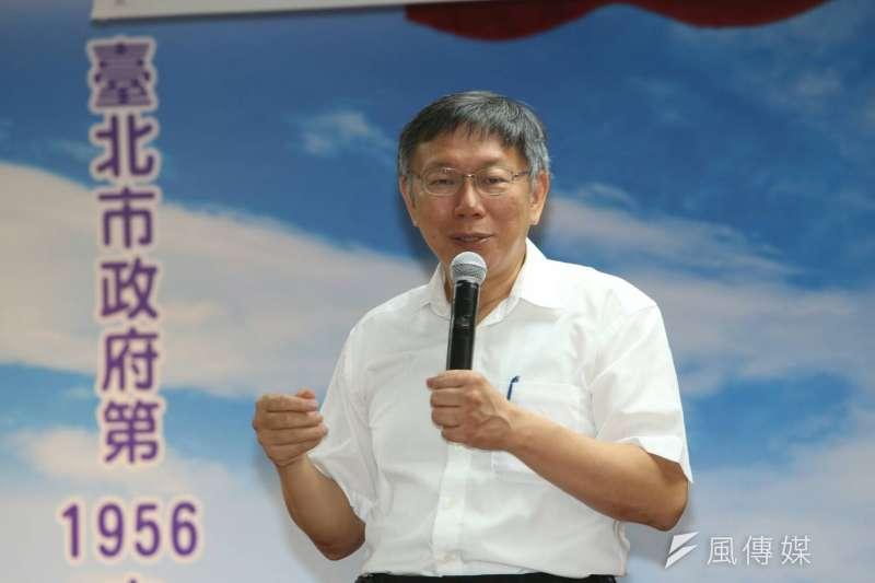 台北市長柯文哲主持行動市政會議。(陳明仁攝)