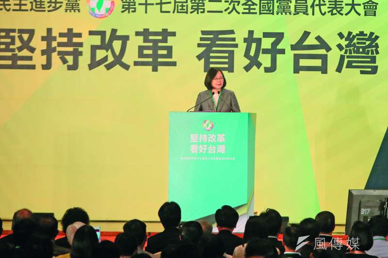 民進黨全代會上,蔡英文致辭提憲改。(柯承惠攝)