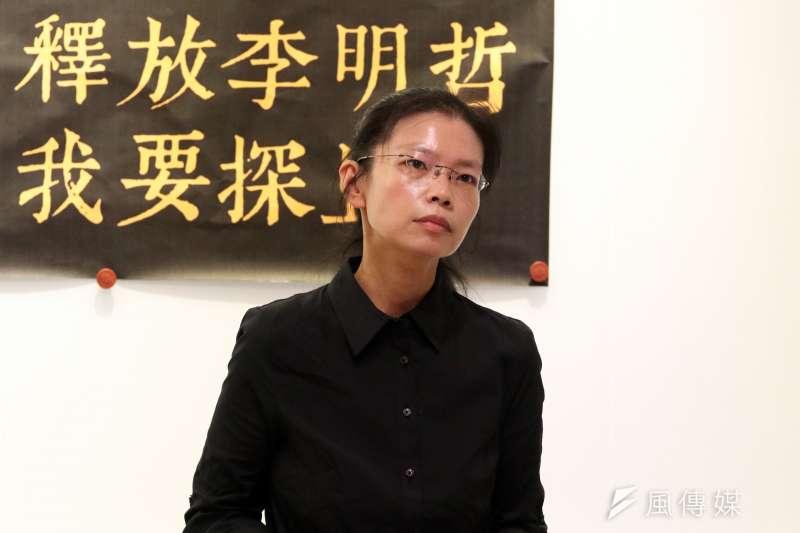 陸委會今(24)晚證實李明哲案將在11月28日上午宣判,且家屬也已接到中國指派的委任律師電話,李明哲妻子李凈瑜透過友人表示「非常想去」。(資料照,蘇仲泓攝)