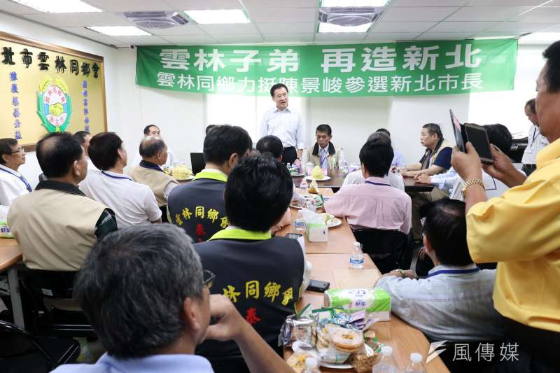 20170928-台北市副市長陳景峻下午前往新北市三重,出席雲林同鄉會成員支持他參選新北市長的活動。(蘇仲泓攝)