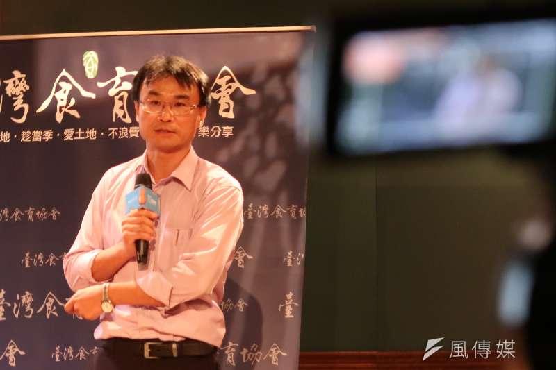20171001-農委會副主委陳吉仲參與台灣食育協會高峰論壇。(朱冠諭 攝)