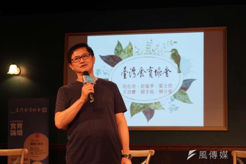 20171001-和碩董事長童子賢參與台灣食育協會高峰論壇。(朱冠諭 攝)