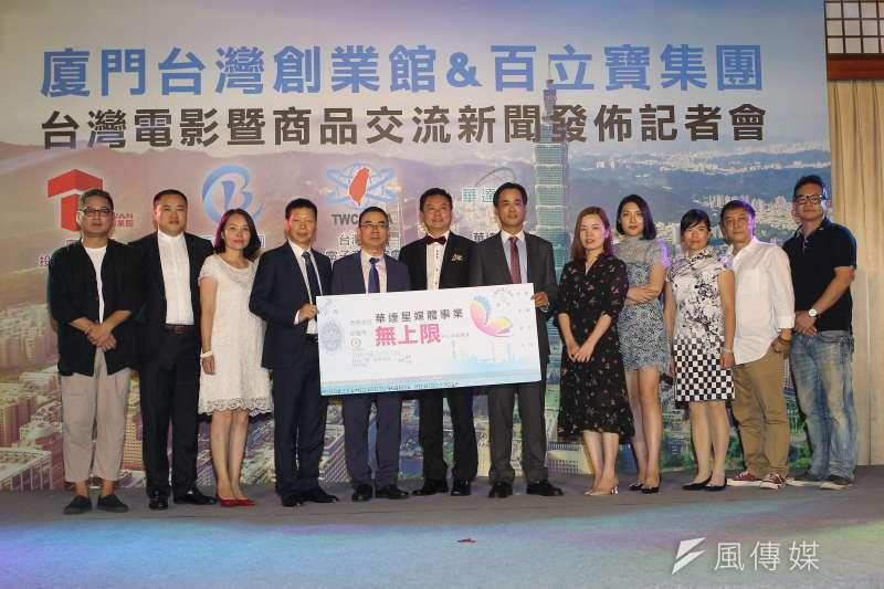 台商魚返鄉,抱著回饋台灣理念,在記者會現場送上「支持國片預算無上限」的空白支票,預計在三年內無上限投資台灣電影。(圖/陳又嘉攝)