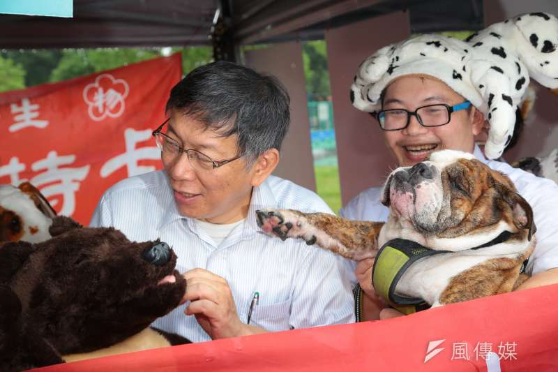 台北市長柯文哲4日出席「2017台北世界動物日」。(顏麟宇攝)