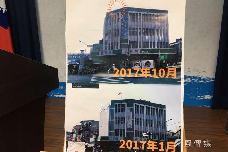 20171006-台中市台中路上一處郵局,原來懸掛在頂樓的國旗已撤下。(羅暐智攝)