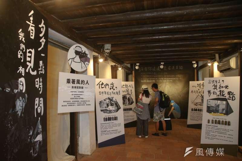 20171006-2017貧窮人的台北開幕記者會,展場作品。(陳明仁攝)