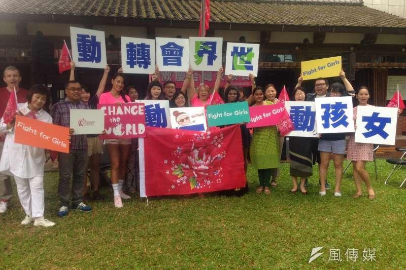 勵馨基金會為歡慶「台灣女孩日」,號召大家一起終止性/別暴力。(趙宥寧攝)