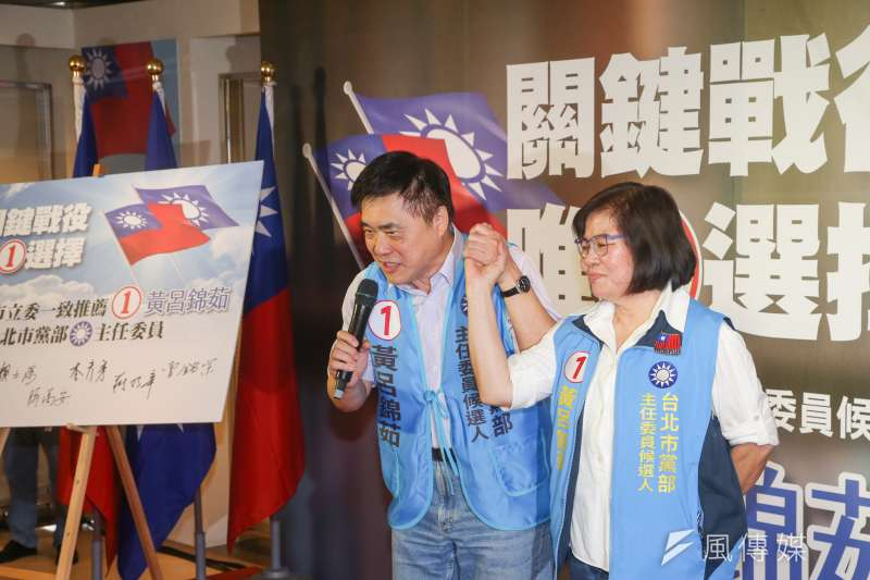 針對國民黨副主席郝龍斌(左)7日替前台北市民政局長黃呂錦茹(右)站台,台北市議員鍾小平痛批,嚴重踐踏選舉的公正性。(陳明仁攝)