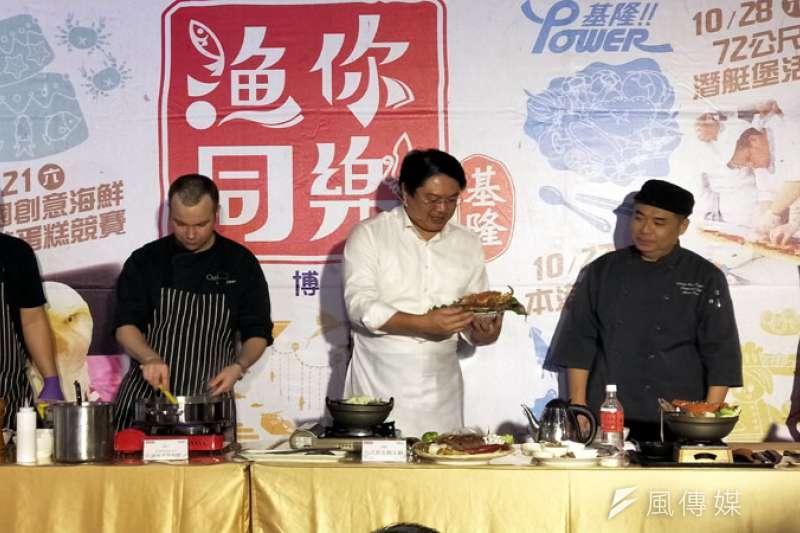 義大利主廚的辣味海鮮鍋PK市長林右昌的漁夫海鮮鍋。(圖/張毅攝)