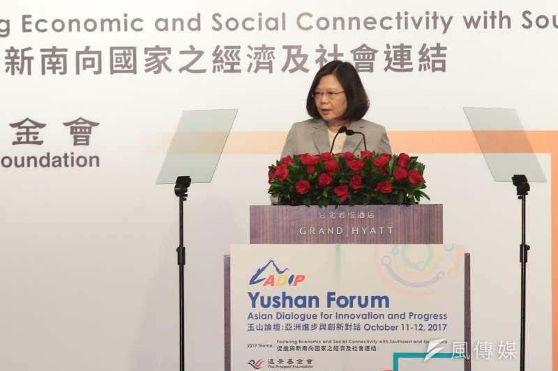 2017年10月11日總統蔡英文出席「玉山論壇:亞洲進步與創新對話」。(顏麟宇攝)