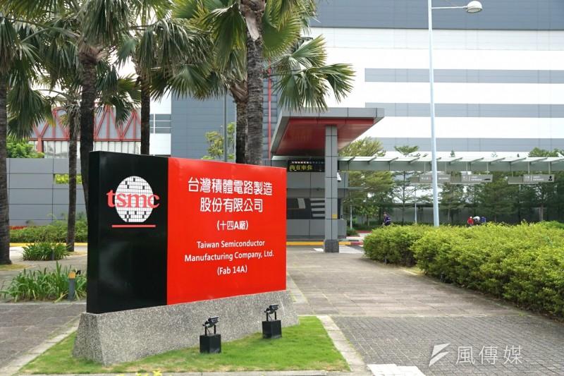 位於台南科學園區的台積電台南廠。(盧逸峰攝)
