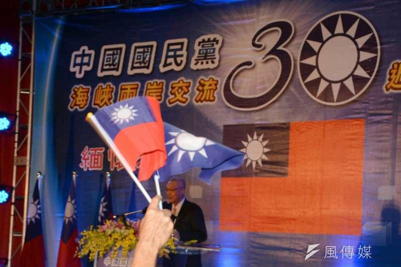 圖為國民黨舉行海峽兩岸交流30週年紀念大會。(陳明仁攝)
