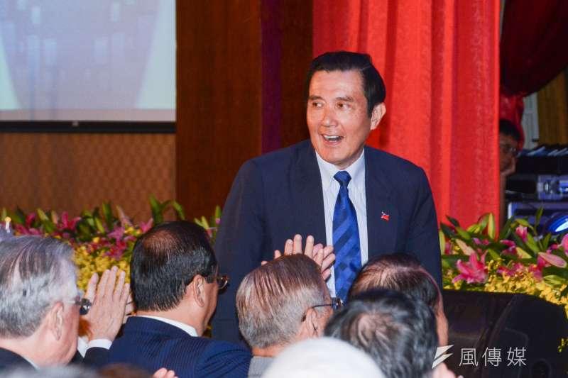 20171012-國民黨舉行海峽兩岸交流30週年紀念大會,前總統、前主席馬英九出席致詞。(陳明仁攝)