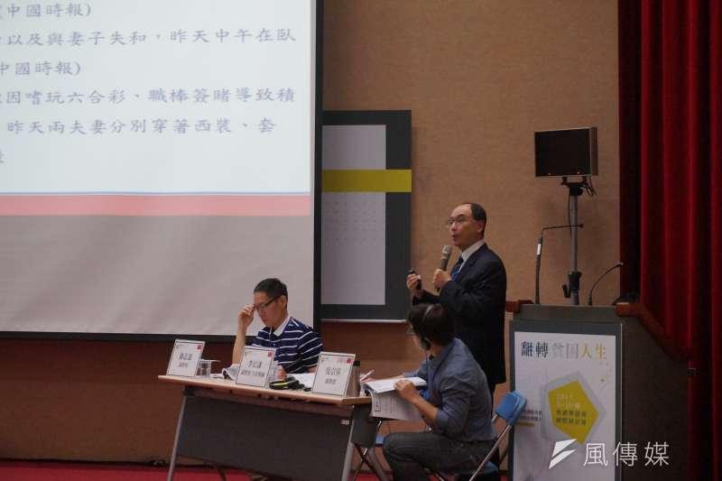 本屆「2017台日韓貧窮與債務國際研討會」於台灣舉行,除了有相關團體及律師與會外,更邀集許多具第一線實務工作的社工師、醫師、研究者分享交流。(陳子萱攝)