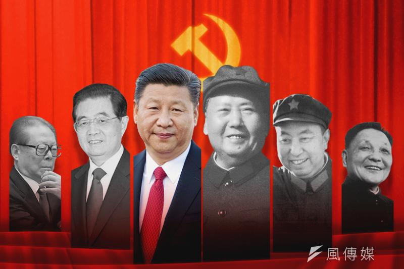 中共十九大:6位最高領導人帶領中國走過半世紀(風傳媒製圖)