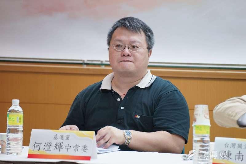 20171016-「台灣危機觀察-台灣新內閣的挑戰與迫切的中國威脅」記者會,何澄輝出席。(盧逸峰攝)