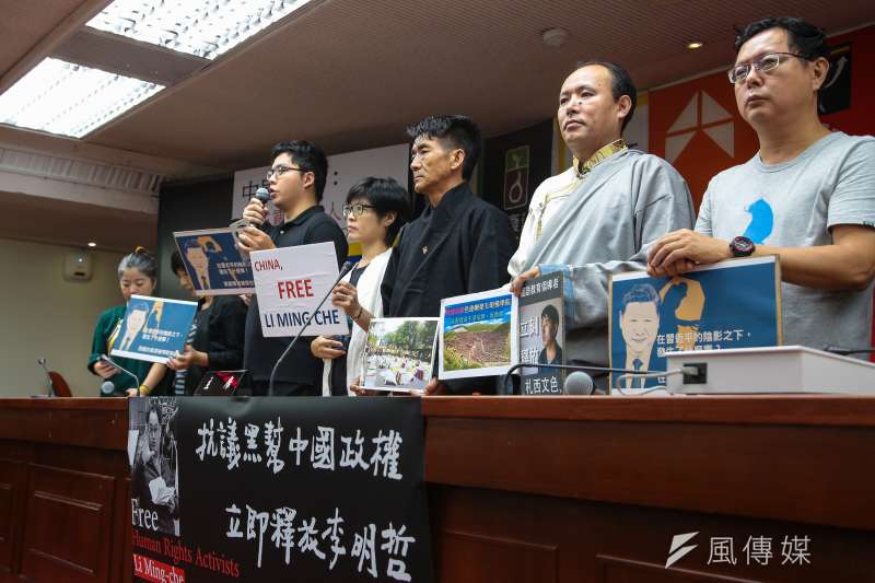 人權團體17日召開「中國製造:民主震盪與人權災難~中共十九大前台灣NGO聲明記者會」。(顏麟宇攝)