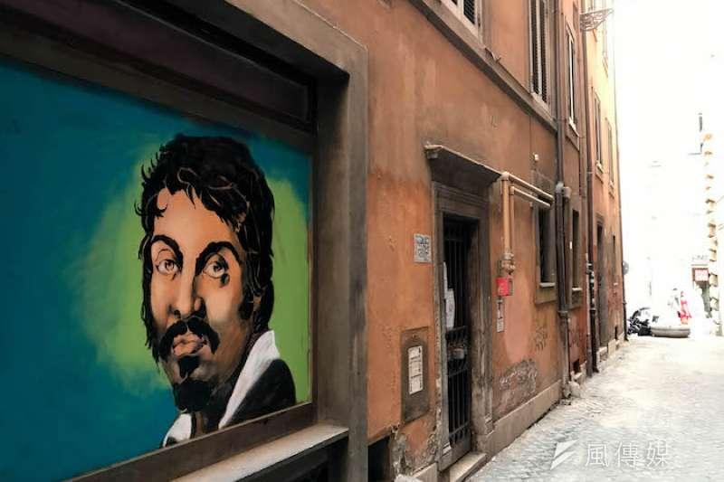 義大利羅馬卡拉瓦喬足跡:卡拉瓦喬的羅馬住處和他的畫像(曾廣儀攝)