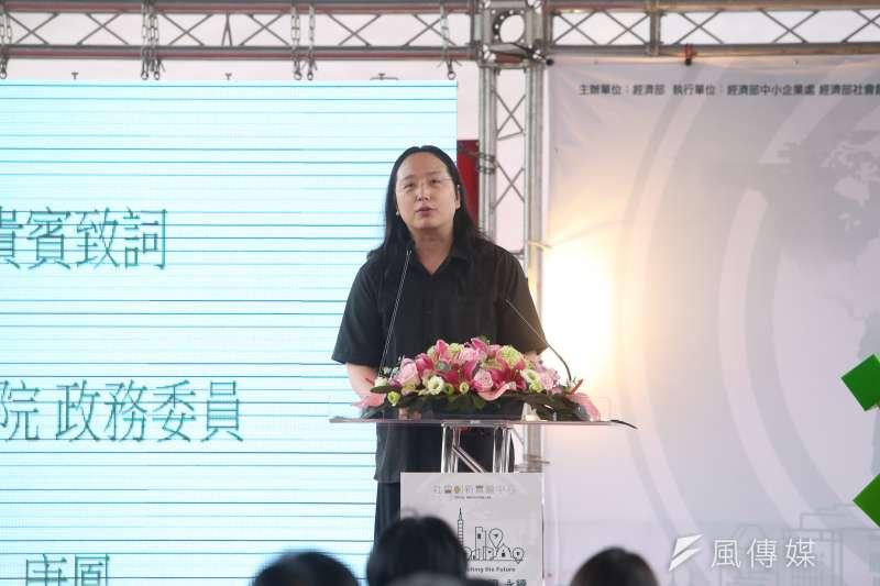行政院政委唐鳳出席社會創新實驗中心開幕儀式。(陳明仁攝)