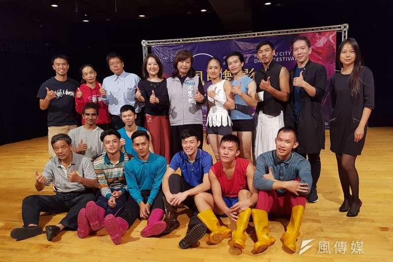 「2017風中舞影」的演出舞團及藝術總監,19日聯合出席活動記者會宣傳造勢。(圖/方詠騰攝)