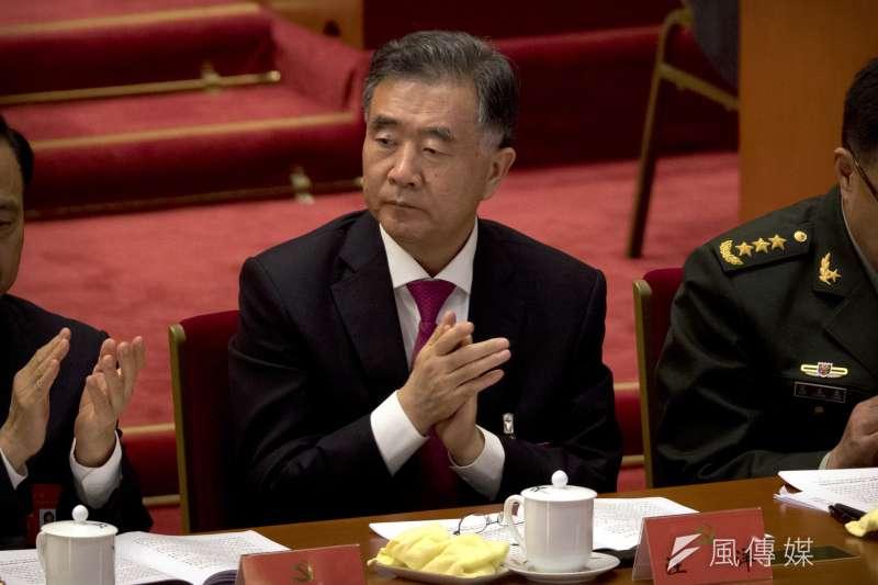 中國國務院副總理汪洋(AP)