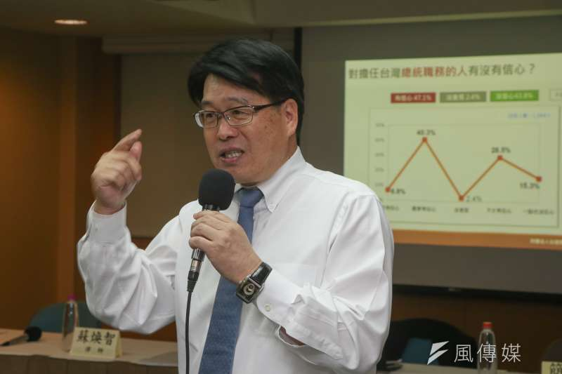 台灣民意基金會舉行「台灣人有信心危機嗎?」全國性民調發表會,台灣民意基金會董事長游盈隆。(陳明仁攝)