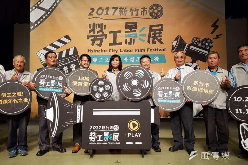 新竹市勞工影展28日起開映,18部國內外精選電影將深入探討勞工大眾問題。(圖/方詠騰攝)