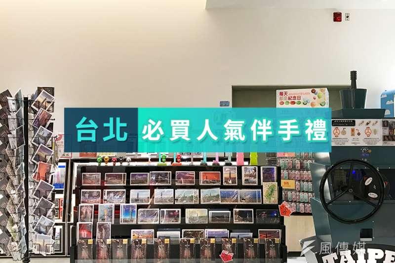 外國人到台灣遊玩,這些道地伴手禮送禮自用兩相宜。(圖/Ashley Hsu,KKDAY提供)