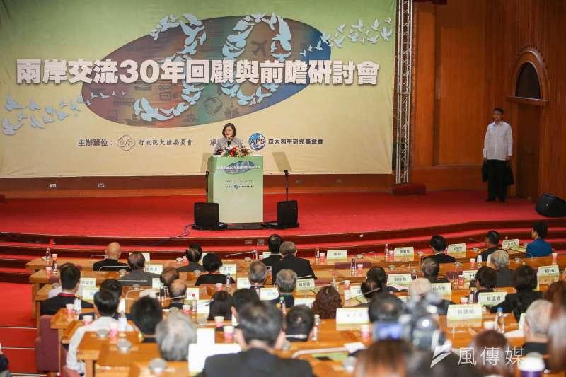 20171026-總統蔡英文出席「兩岸交流30年回顧與前瞻研討會開幕典禮」並致詞。(陳明仁攝)