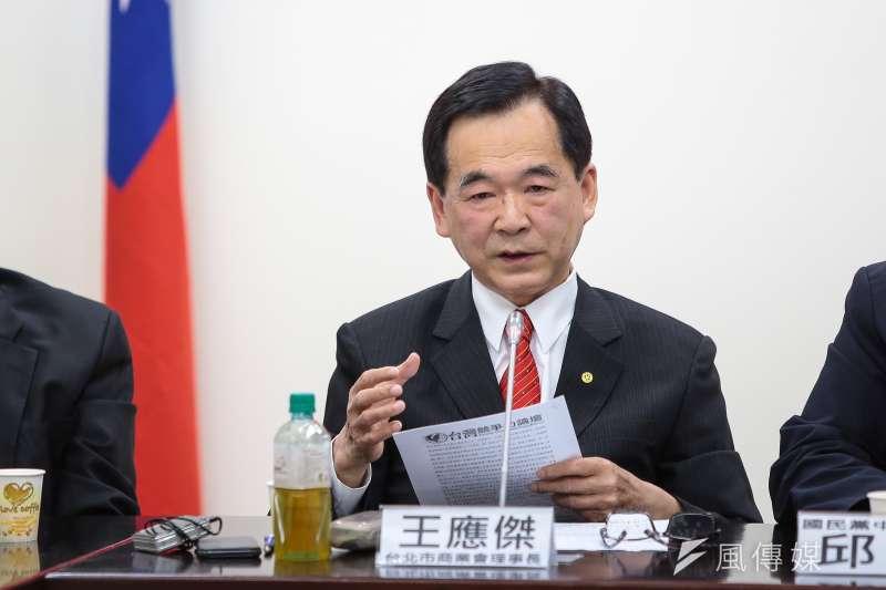 台北市商業會理事長王應傑,針對26日出席台灣競爭力論壇語出驚人的「賤民說」,在個人臉書上發文道歉。(資料照,顏麟宇攝)