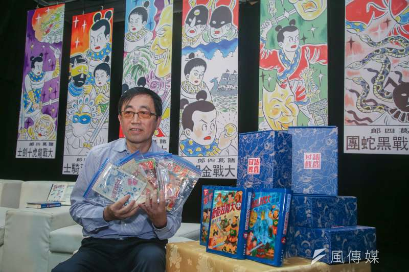 諸葛四郎作者長子葉佳龍出席《諸葛四郎》復刻漫畫出版記者會。(陳明仁攝)