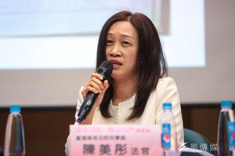 台灣高等法院刑事庭法官陳美彤今(31)日感嘆,司法是一條漫長的道路。(顏麟宇攝)