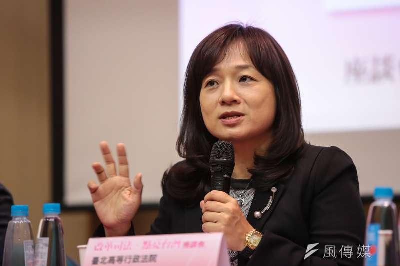 台北高等行政法院法官張瑜鳳說,司法人員辦案的態度,影響到人民對執法的信任。(顏麟宇攝)