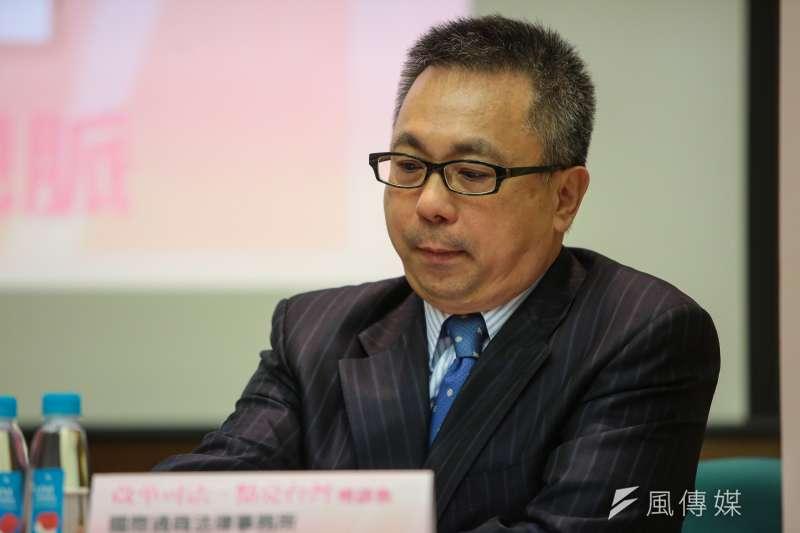 20171031-國際通商法律事務所律師傅祖聲31日出席「改革司法、點亮台灣」座談會。(顏麟宇攝)