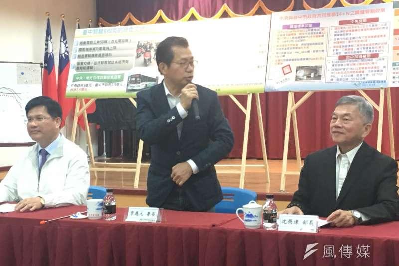 環保署長李應元及台中市長林佳龍舉行記者會,表示將花1500億處理台中空污問題。(尹俞歡攝)