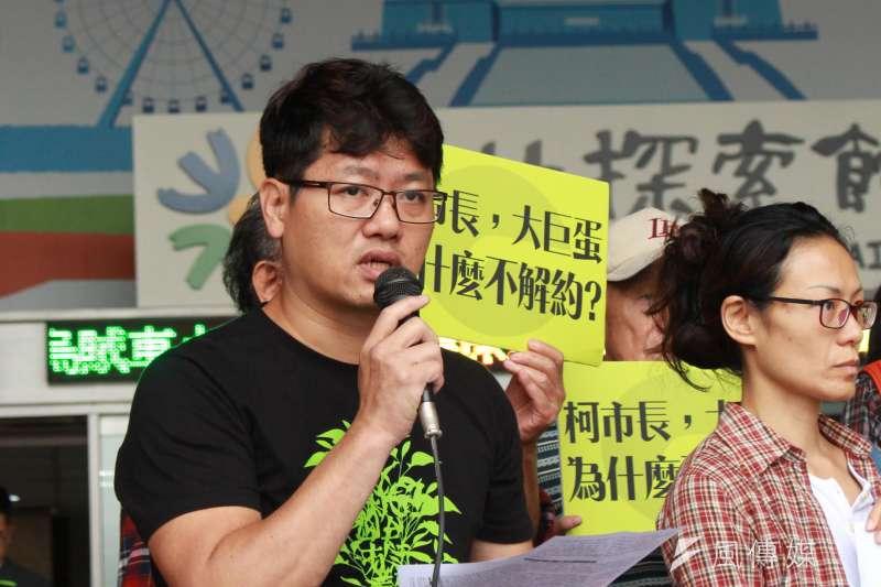 20171103-大巨蛋案,松菸公園催生聯盟召集人游藝。(方炳超攝)