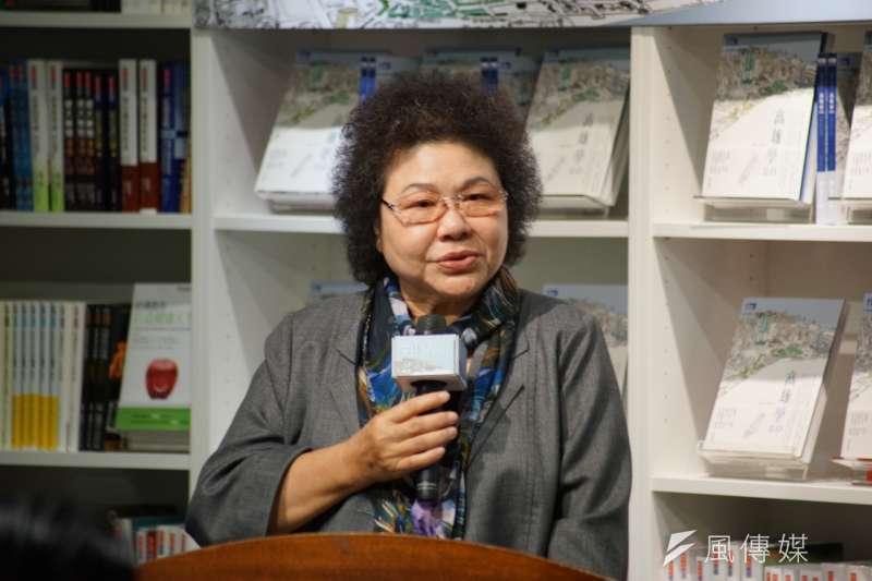 高雄市長陳菊出席「高雄學2.0」新書發表會。(盧逸峰攝)