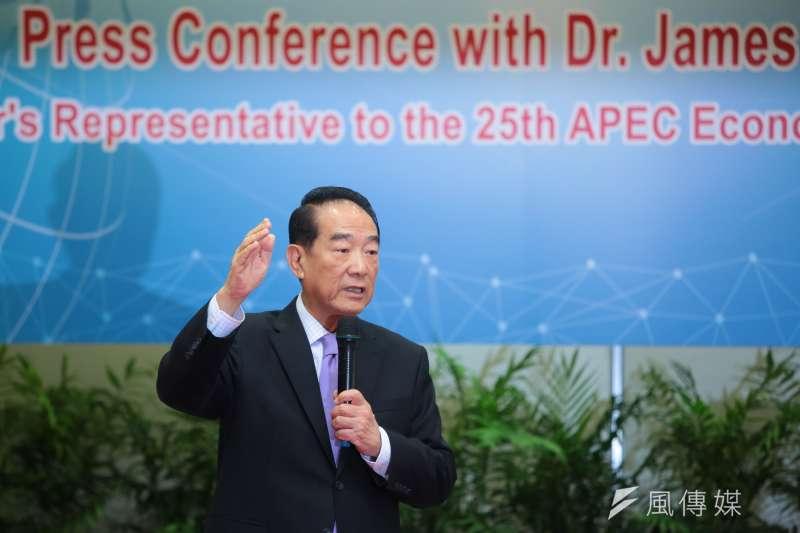 今(10)日登場的APEC會上,台灣領袖代表宋楚瑜將與美國總統川普、俄羅斯總統普丁比鄰而坐。圖為宋楚瑜6日出席行前國際記者會。(資料照,顏麟宇攝)