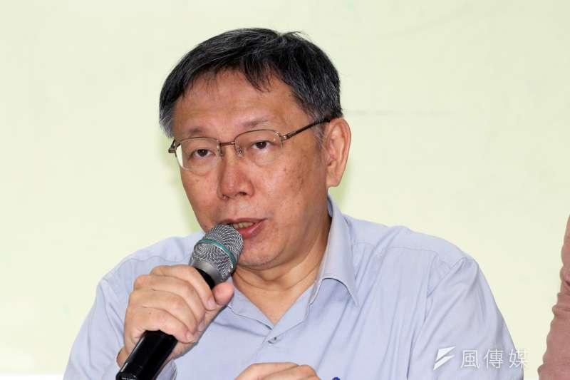 20171108-台北市長柯文哲中午赴民進黨團報告-政策性預算說明。(蘇仲泓攝)