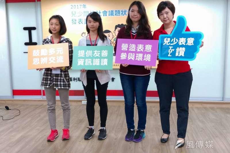 兒童福利聯盟文教基金會日前針對「兒少關注社會議題狀況」進行調查,在今(12)日舉辦「兒少關注社會議題狀況」調查發表記者會,針對台灣兒少關注社會議題現狀進行說明,並邀請3位兒少代表一同分享關注社會議題經驗。