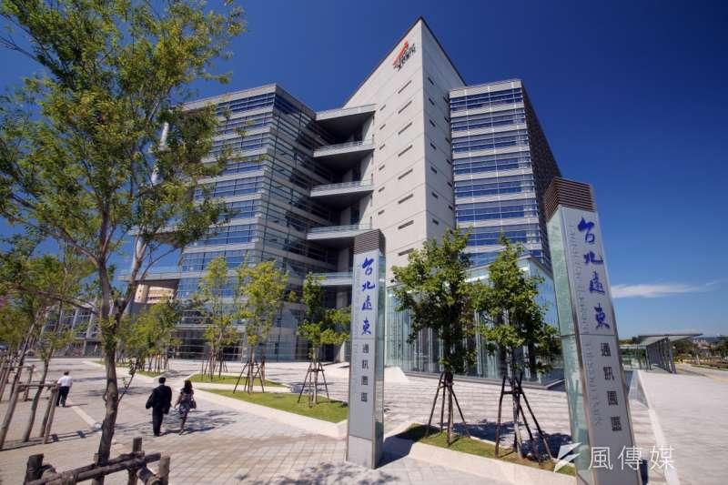 電信技術中心自2011年起不再編列捐補助款,卻傳出NCC因執行資安計畫獲得的2.23億預算中,電信中心竟獲得2.1億補助。圖為電信技術中心所在之遠東通訊園區。(資料照,取自台北遠東通訊園區網站)