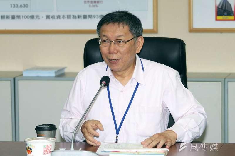 台北市長柯文哲回應前競選大將姚立明對大巨蛋的質疑。(資料照片,蘇仲泓攝)