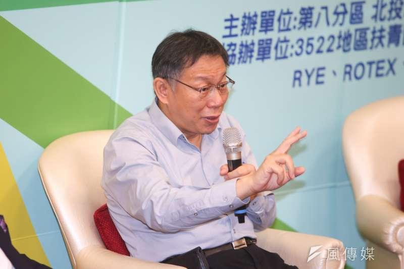 20171119-台北市長柯文哲出席國際扶輪社扶輪青年領袖成長營-築夢論壇。(陳明仁攝)