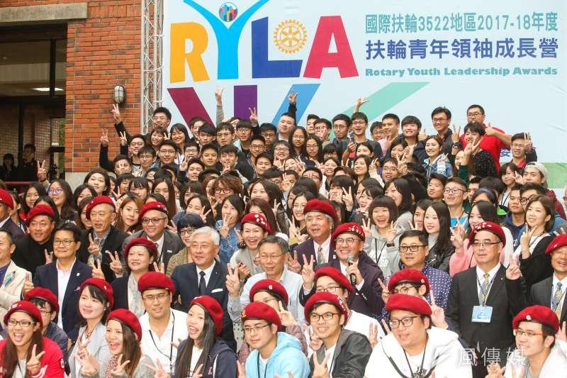 20171119-台北市長柯文哲出席國際扶輪社扶輪青年領袖成長營-築夢論壇,並和青年們大合影。(陳明仁攝)