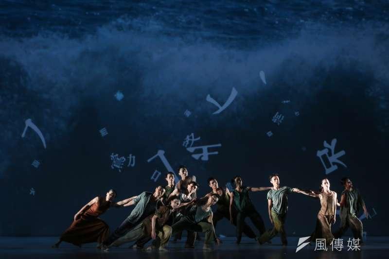 20171123-雲門舞集23日舉行「關於島嶼」採排記者會。(顏麟宇攝)