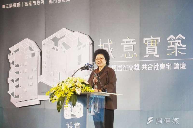 高雄市長陳菊宣布,高雄第一個新建社會住宅明年中動工。(圖/高雄市政府都發局提供)