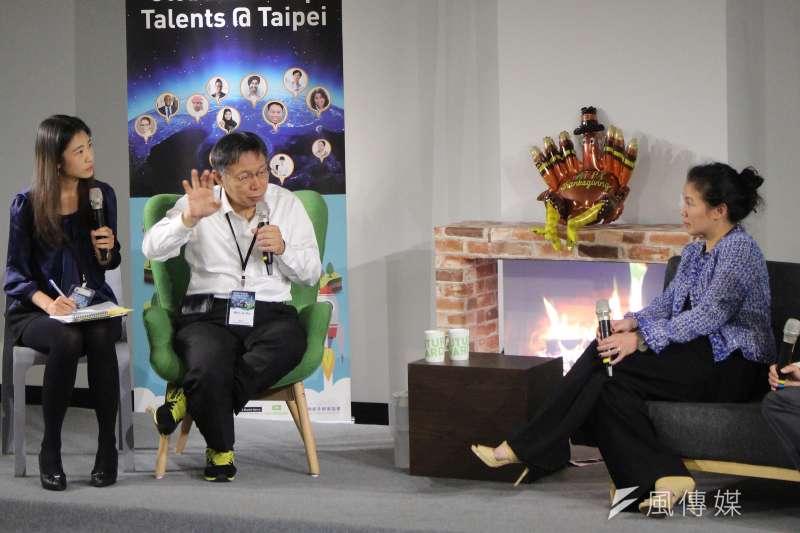 台北市長柯文哲23日與這群國際新創人才進行「爐邊對談」,突然有感而發表示,MG149案把台大臨床實驗摧毀。 (方炳超攝)